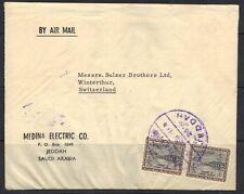 SAUDI ARABIA 1966 JEDDAH AIR MAIL COVER TO SWITZERLAND