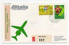 1978 LIECHTENSTEIN POSTA AEREA ITALIANA ALITALIA VOLO ZURIGO-CATANIA 27/5 B/5072