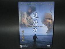 10636) THE TSUNEKICHI FILE Soku sen ryoku Haruhiko Murakami DVD 54+min