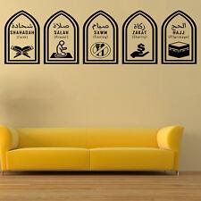 Five Pillars of Islam Wall Art Stickers Islamic Vinyl Decals Stickers Hallway
