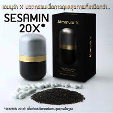 Aimmura X Black Sesamin Extract For Reduce cholesterol  Antioxidant & Anti-Aging