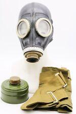 GAS MASK GP-5 Mask Filter Bag New Genuine Vintage Retro Soviet Russian Black set