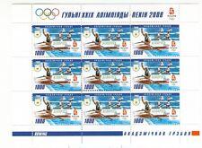 OLYMPIC GAMES BEIJING 2008 BELARUS 2008 sheetlet