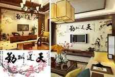 3D Chinese Character 8 Wall Paper Murals Wall Print Wall Wallpaper Mural AU Kyra