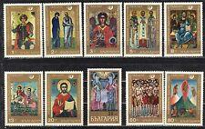 """P3615 - BULGARIA 1969 - SERIE COMPLETA """"SOFIA 69"""" GALLERIA NAZIONALE D'ARTE**"""