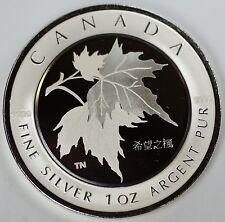 2005 Canada $5 Silver Maple Leaf of Hope- Chinese- w/ Presentation Box & COA