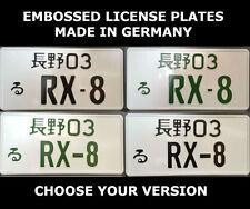 Mazda Japan Japanese JDM License Plate Number Plate Embossed Alu  Nagano 長野 RX-8