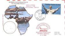 Benin 1982 Jan Pawel II papież John Paul pope papa (82/4)