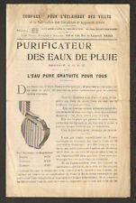 """PARIS (XV°) PURIFICATEUR des EAUX DE PLUIE """"Cie pour L'ECLAIRAGE DES VILLES"""""""