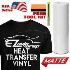 "Matte White Heat Transfer Vinyl HTV T-Shirt 20"" Wide Roll Iron On / Heat Press"