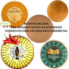 5 Stücke Käse Tolle Käse Auswahl Käseprobe Hartkäse (€24,90/Kg)
