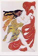 POSTCARD Léon Bakst Bacchante (Projet de costume pour Narcisse) 1911 Ballet