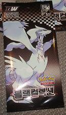 KOREAN Pokemon Card pack of 5 Cards BLACK and WHITE