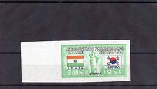 KOREA Sc 152(MI 109)*VF LH IMPERF $300