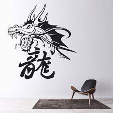 Chinese draak Symbool Muursticker WS-15881