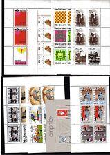 Lot Blockausgaben Niederlande ** aus  1971 - 77  ( 22626-o1 )