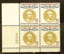 Scotts #1126  8c  JOSE DE SAN MARTIN Plate Block, MNH