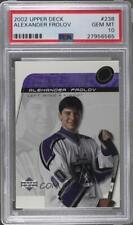 2002 Upper Deck #238 Alex Frolov PSA 10 GEM MT Los Angeles Kings RC Hockey Card