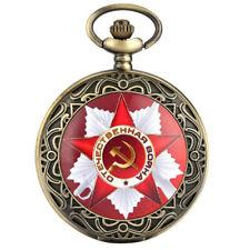 Classic Soviet Swiss Army Dragon Souvenir Harvest Quartz Pocket Watch Souvenir