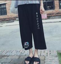 Summer Korean Style Womens Loose Casual Harajuku Fashion Pants Street Trousers