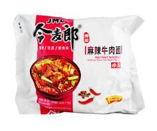 5 x JML Instant Noodle Ramen (Beef Pickled Cabbage, Chicken Mushroom, Spicy)