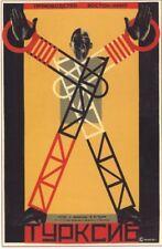 Turksib Movie Directed by Torino. Soviet Propaganda Poster USSR Russian 1929