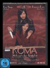 DVD KOMA - STEH AUF ODER DU STIRBST - HORROR-THRILLER AUS CHINA *** NEU ***