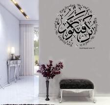 "Islamic wall Art Stickers Kun Fayakun, ""Be,"" and it is. , Calligraphy, Decor"