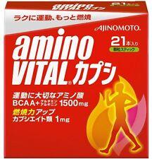 Ajinomoto AMINO ACID VITAL Burn the Fat Workout Exercise 1.7g × 21 sachet Japan