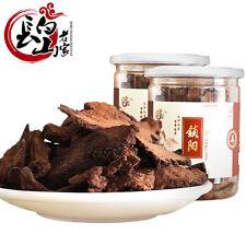Herbal Tea Chinese Tea Suoyang Food Snack 中国零食花草茶搭配韭菜籽泡茶泡酒 长白山老家锁阳片野生索阳引200g/罐