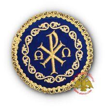 Orthodox Holy Communion Chalice Velvet Cover Paten Embroidered Orthodoxe Patene