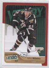2011-12 Upper Deck Victory Red #64 Mike Ribeiro Dallas Stars Hockey Card