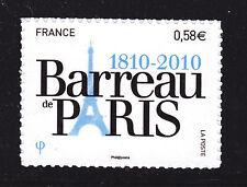 FRANCE AUTOADHESIF N°  508 ** MNH neuf sans charnière, Barreau de Paris, TB