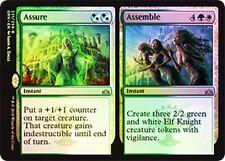 MtG Magic The Gathering Guilds of Ravnica Rare FOIL Cards x1
