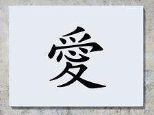 Chinois Mot Amour - Signe Symbole Écrire Décalcomanie Autocollant Art Mur Image
