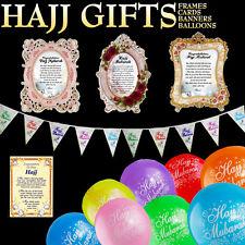 HAJJ GIFTS | Resin Frames, Hajj Mubarak Balloons, Bunting Banners, Family Cards