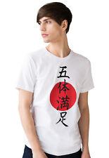 Japanese T Shirt Perfect Kanji Japan Calligraphy Anime Manga Ninja Yoga Mens Tee