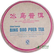 1997 Vintage Organic  Bing Dao Aged Puer Cake Tea  ~ Ripe Tea