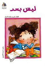 Not Yet : Arabic Bedtime Children's Book kids Story