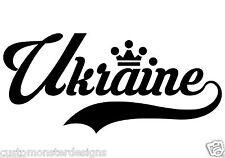 Ukraine... Ukraine Vinyl Wall Art Quote Decor Words Decals Sticker