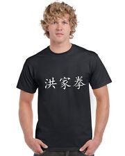 Hung Ga Hung Gar Kung Fu T Shirt