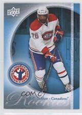 2010 Upper Deck Card Shop Promotion National Hockey Day (Canada) #HCD5 PK Subban