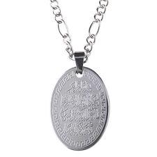 Large Silver Pt Al Qalam The Pen Vanyakad Quran Surah Necklace Islamic Muslim