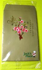 RED PACKET HONG BAO ANG PAO 114 - JACK'S PLACE (MIP)