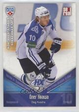 2011-12 Sereal KHL Neftekhimik Nizhnekamsk #NXK014 Oleg Kvasha (KHL) Hockey Card