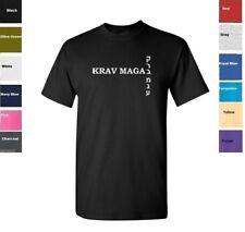Krav Maga T-Shirt IDF Israel Martial Art combat Shirt  Tee S-5XL