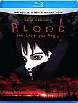 Blood: The Last Vampire (Blu-ray Disc, 2000)rare