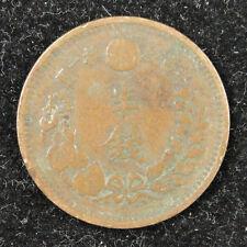 Japan 1/2 Sen Coin, Japanese Meiji Emperor