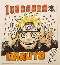 Exclusive Limited NARUTO 10,000,000 Promo Poster - 2012 SDCC Comic Con