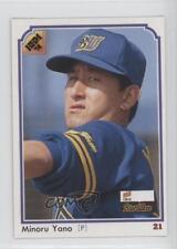 1991 BBM #349 Minoru Yano Orix BlueWave Rookie Baseball Card
